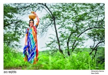 Himanshu Verma. water as ornament s