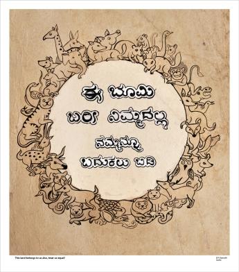 Manjunath Kamath Animals s