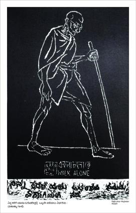 Rajkumar Majinder s